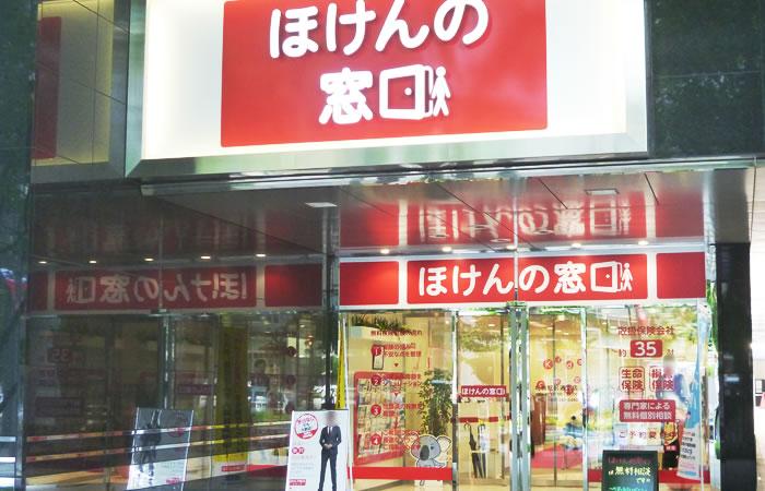 ほけんの窓口札幌駅前通店の店舗画像