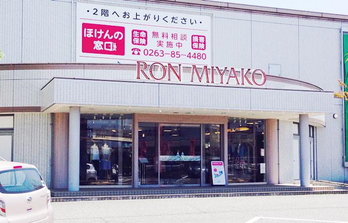 ほけんの窓口松本店の店舗画像