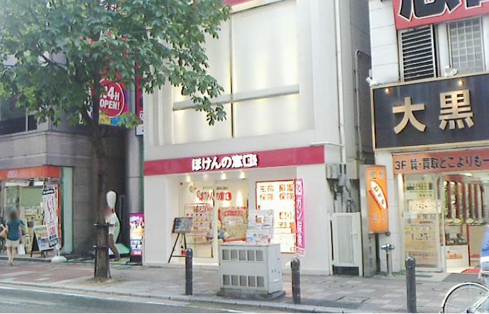ほけんの窓口福岡天神支店の店舗画像
