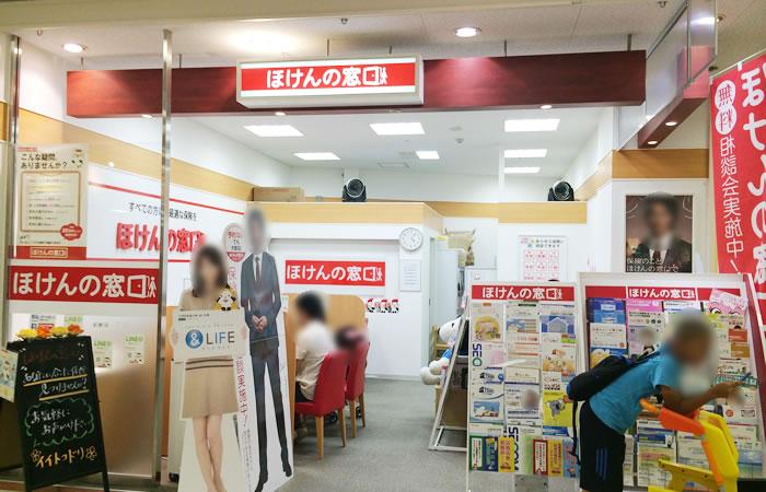 ほけんの窓口イオン千葉ニュータウン店の店舗画像