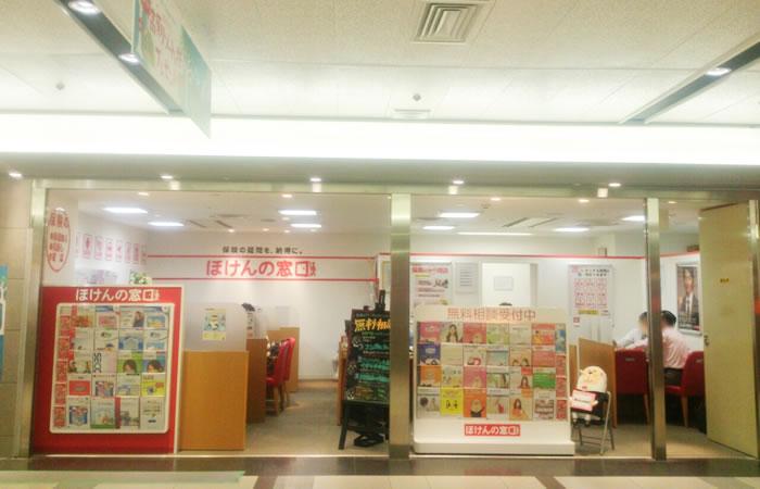 ほけんの窓口ユニモール名古屋店の店舗画像