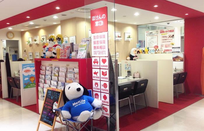 ほけんの窓口福岡パルコ店の店舗画像