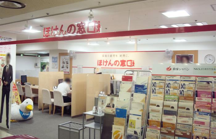 ほけんの窓口イオン厚木店の店舗画像