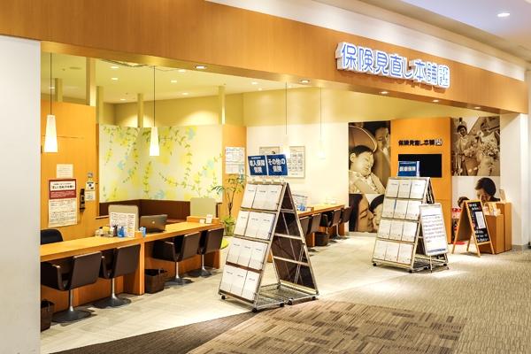 保険見直し本舗テラスモール湘南店の店舗画像