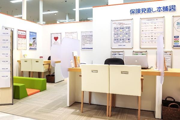 保険見直し本舗フーディアム武蔵小杉店の店舗画像