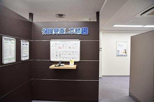 保険見直し本舗西梅田店の店舗画像