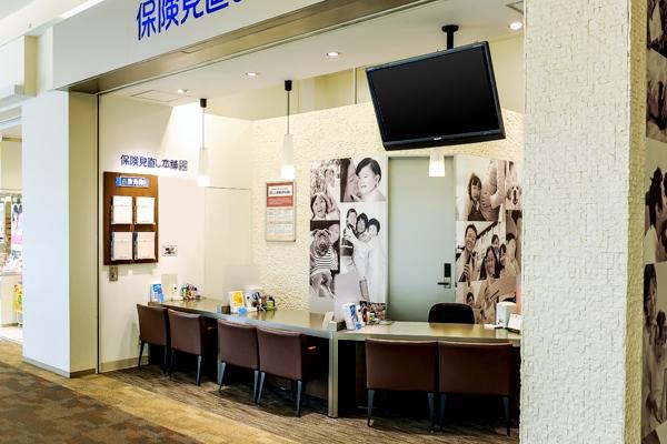 保険見直し本舗ららぽーと豊洲店の店舗画像