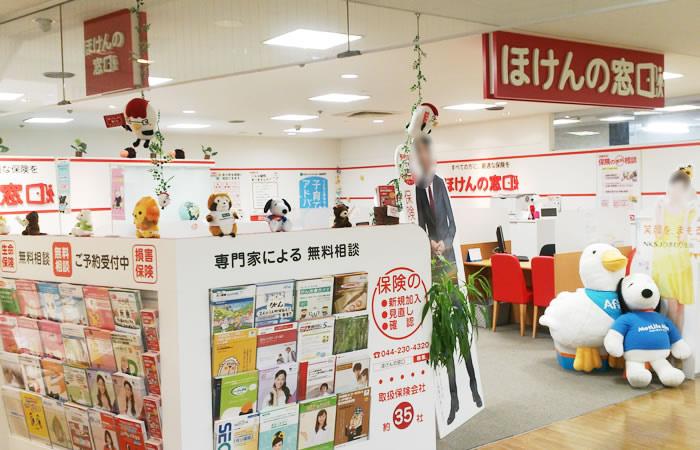 ほけんの窓口川崎モアーズ店の店舗画像