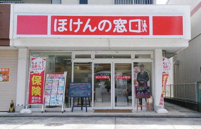 ほけんの窓口植田駅前店の店舗画像