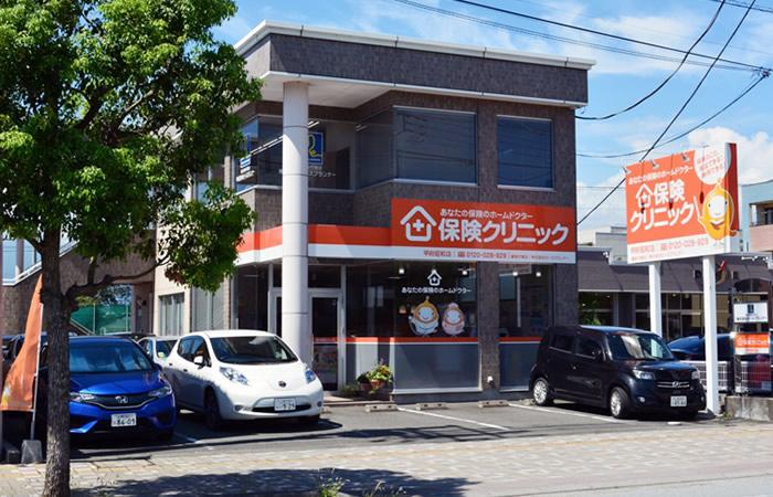 保険クリニック甲府昭和店の店舗画像