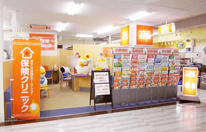 保険クリニックイオン新浦安店の店舗画像