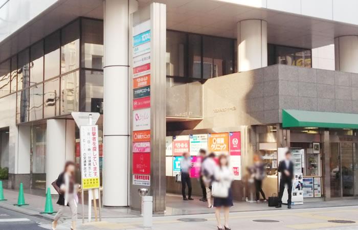 保険クリニック大宮ラクーン店の店舗画像