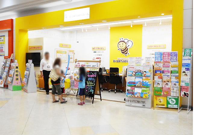 みつばち保険ファーム名古屋みなと店の店舗画像
