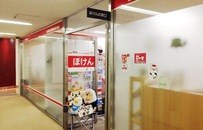 ほけんの窓口博多駅前店の店舗画像