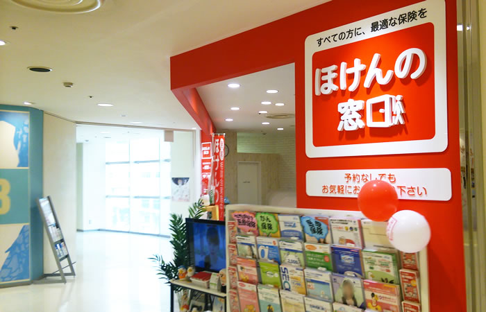 ほけんの窓口宇都宮鶴田店の店舗画像