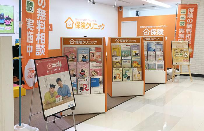 保険クリニックダイエー市川店の店舗画像