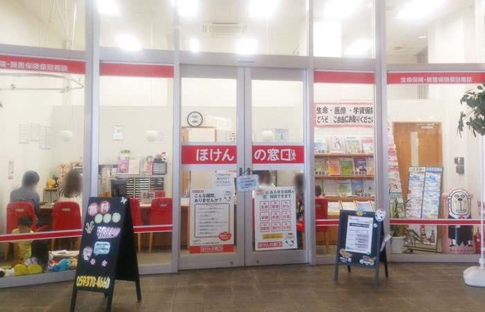 ほけんの窓口イオンタウン鈴鹿店の店舗画像