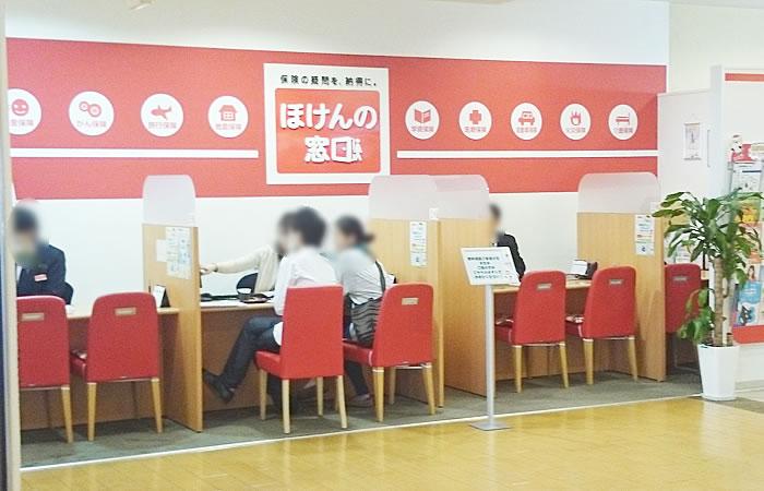 ほけんの窓口東戸塚オーロラモール店のショップ外観画像