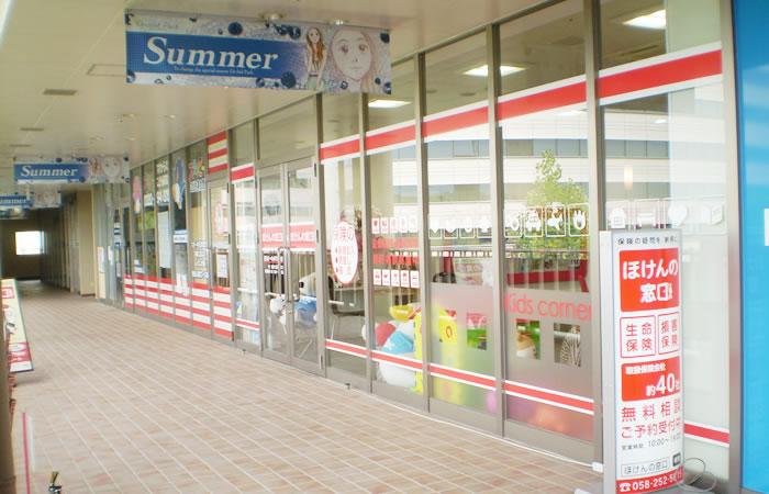 ほけんの窓口岐阜オーキッドパーク店の店舗画像