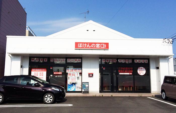 ほけんの窓口焼津店の店舗画像