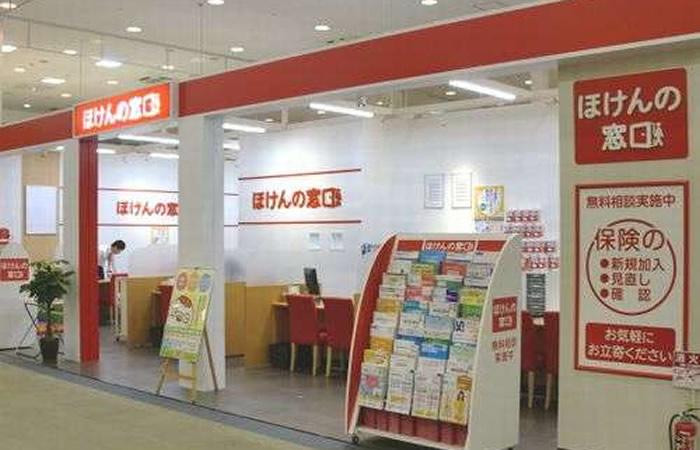 ほけんの窓口イオン宇品店の店舗画像