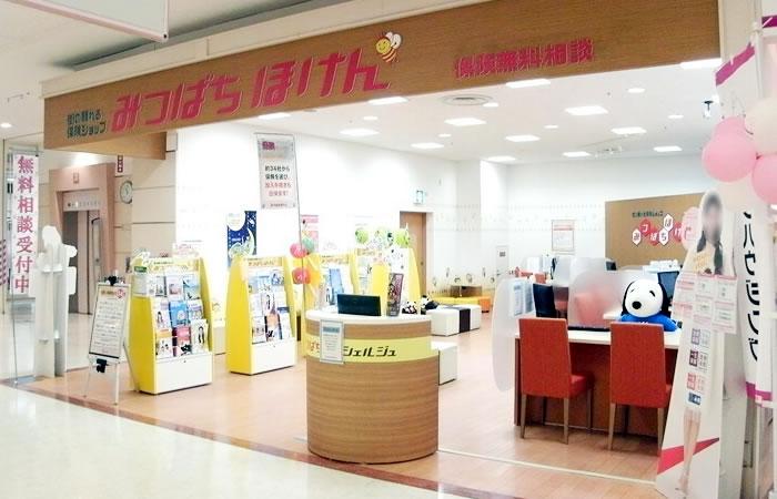 みつばちほけんイオン南砂店の店舗画像