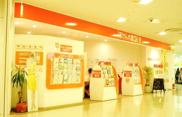 ほけんの窓口調布仙川店の店舗画像