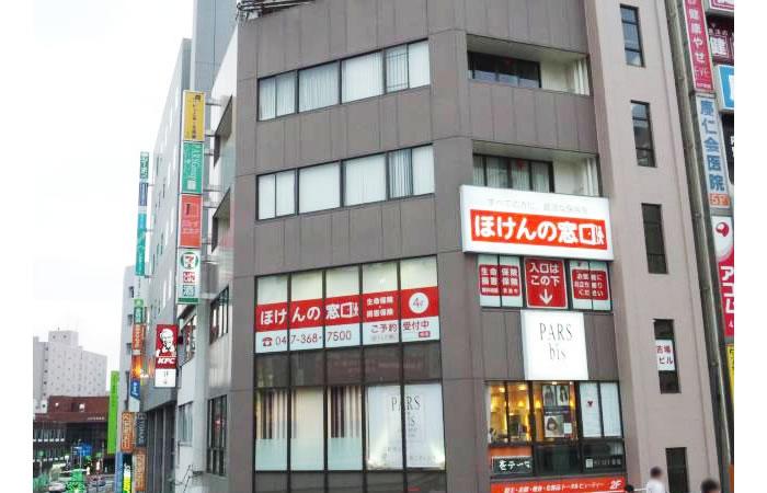 ほけんの窓口松戸駅西口店の店舗画像