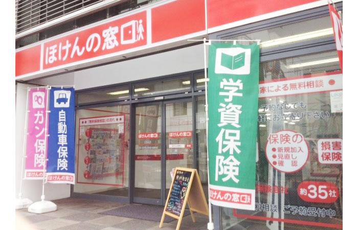 ほけんの窓口住道店の店舗画像