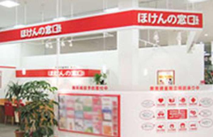 ほけんの窓口盛岡南サンサ店の店舗画像