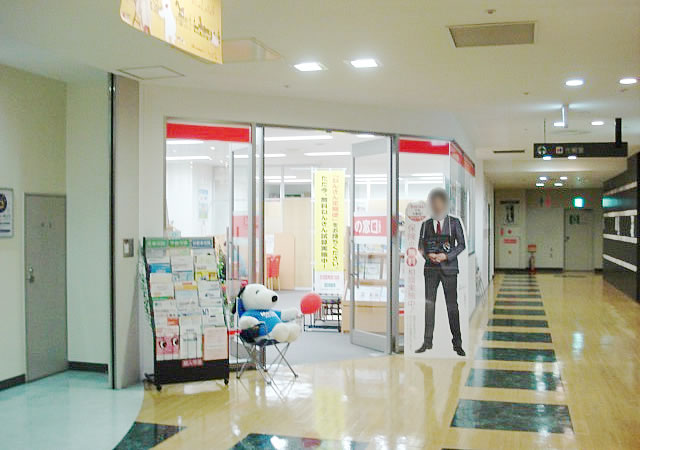 ほけんの窓口新さっぽろduo店の店舗画像