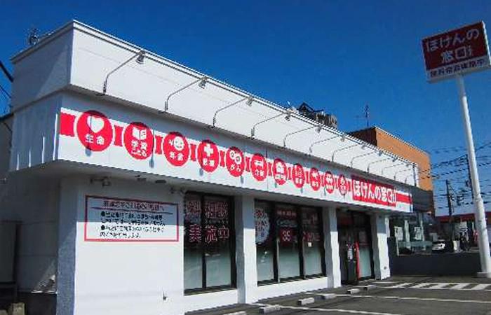 ほけんの窓口旭川近文店の店舗画像