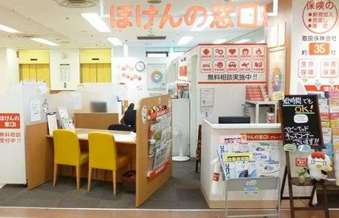ほけんの窓口フォンテAKITA店の店舗画像