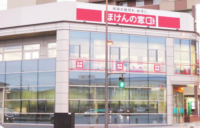 ほけんの窓口山形店の店舗画像
