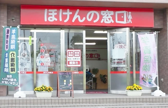 ほけんの窓口仙台新田東店の店舗画像