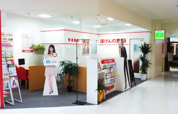 ほけんの窓口仙台泉中央セルバ店の店舗画像
