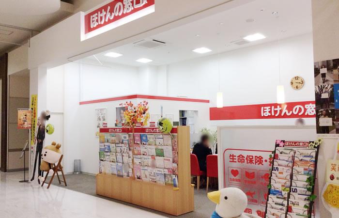 ほけんの窓口イオンタウン仙台泉大沢店の店舗画像