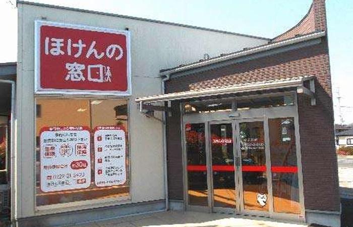 ほけんの窓口古川店の店舗画像