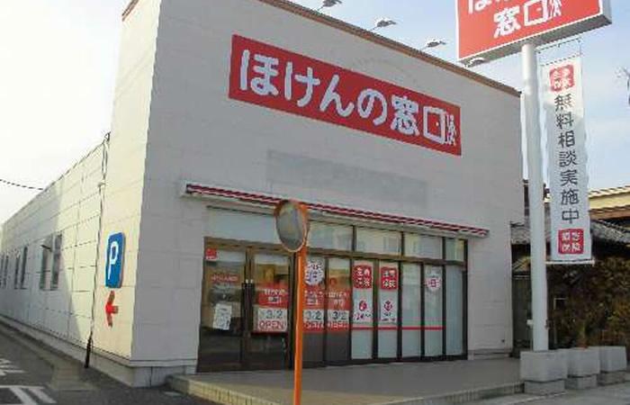 ほけんの窓口栃木店の店舗画像