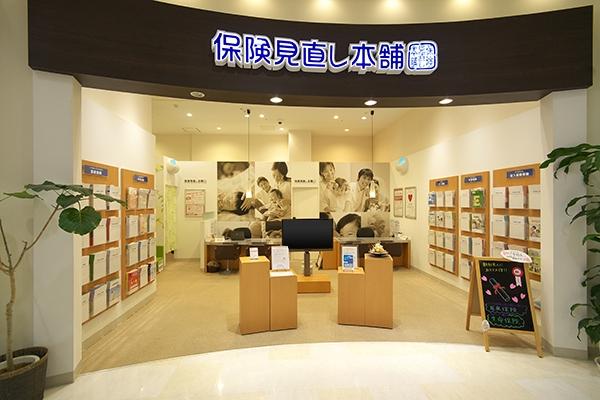 保険見直し本舗上田アリオ店の店舗画像
