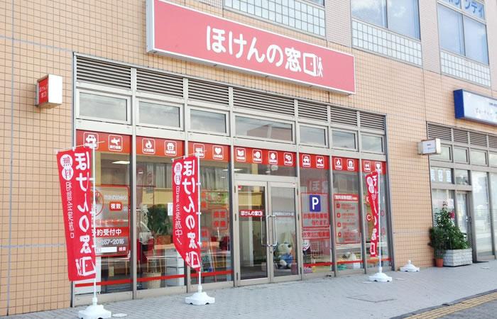 ほけんの窓口水戸赤塚ミオスタワー店の店舗画像
