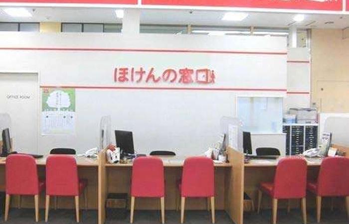 ほけんの窓口取手駅前店の店舗画像