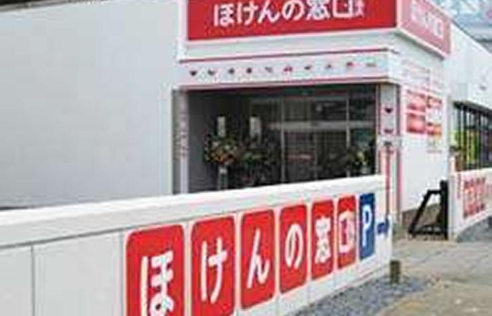 ほけんの窓口下館店の店舗画像