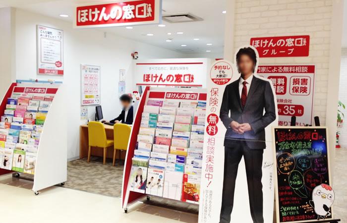 ほけんの窓口コピス吉祥寺店の店舗画像