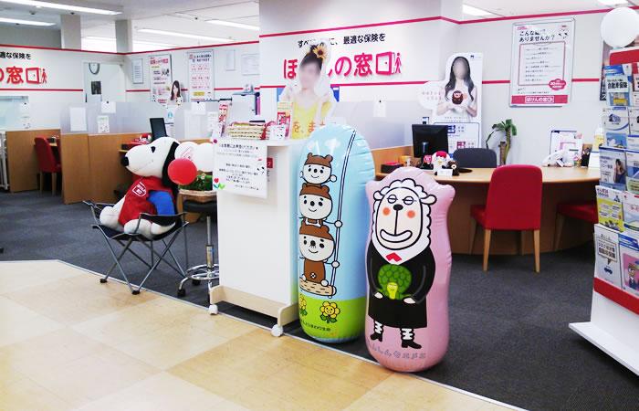 ほけんの窓口マルエツ稲毛店の店舗画像