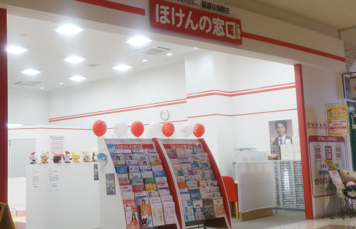 ほけんの窓口イオンタウンおゆみ野店の店舗画像