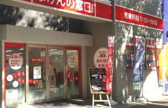 ほけんの窓口船橋店の店舗画像
