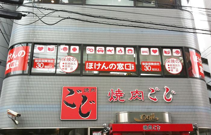 ほけんの窓口船橋駅前店の店舗画像