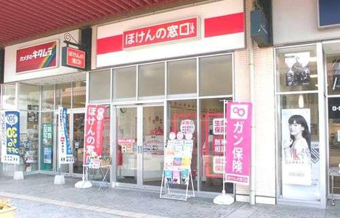 ほけんの窓口イオンタウン館山店の店舗画像