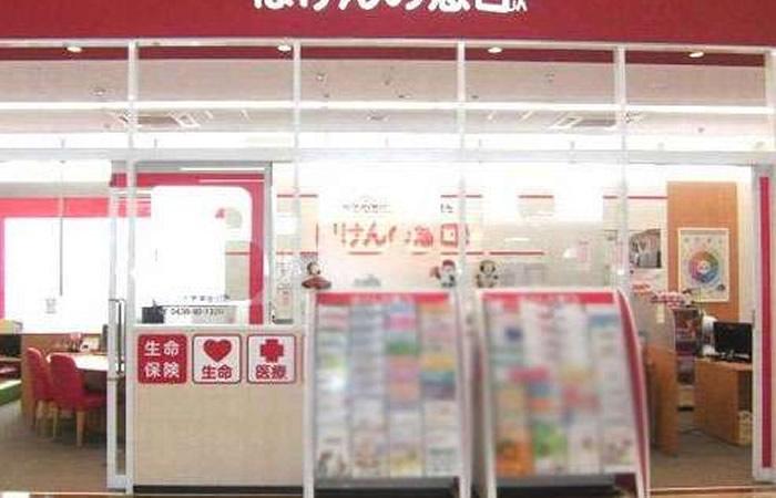 ほけんの窓口ベイシア木更津金田店の店舗画像